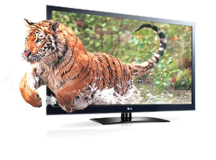 O sistema de vídeo em 3D também não teve destaque na CES 2017 divulgação