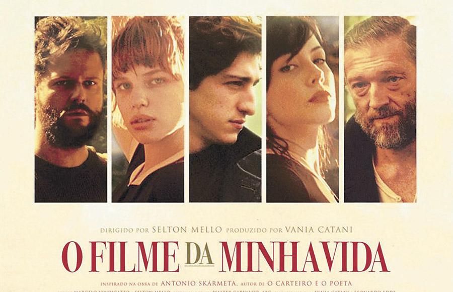 14 - O filme-da-minha-vida-poster